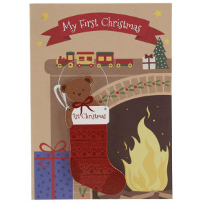 Babys First Christmas Card And Hanger Decoration - Babys 1St Christmas